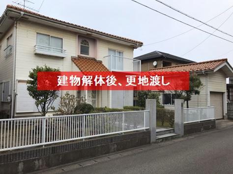 栄町 売土地 78坪 980万円