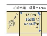 南田塚分譲地 全5区画 B区画(67坪)