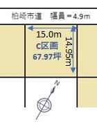南田塚分譲地 全5区画 C区画(67坪)